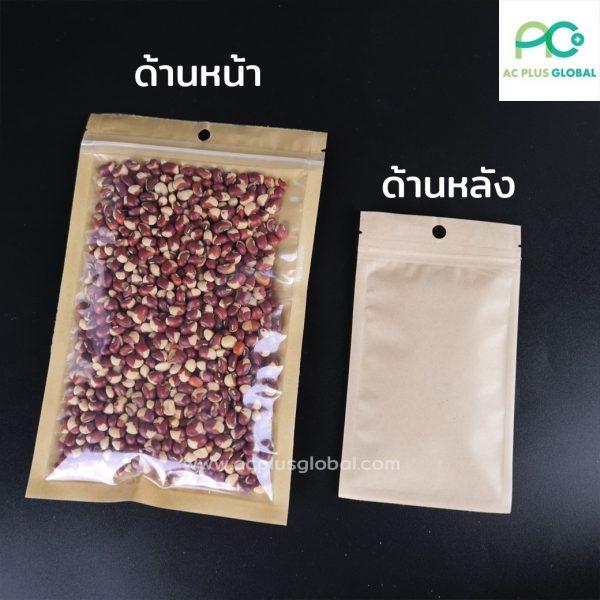 ถุงซิปล็อค ด้านหน้าใส ด้านหลังคราฟท์น้ำตาล ก้นแบนตั้งไม่ได้ ขนาด (50 ใบ)