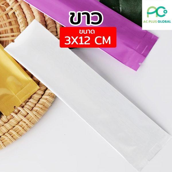 ซองกาแฟ 3IN1 ขนาด 3x12 ซม. ถุงกาแฟ ถุงใส่เมล็ดกาแฟ ซองซีล3ด้าน