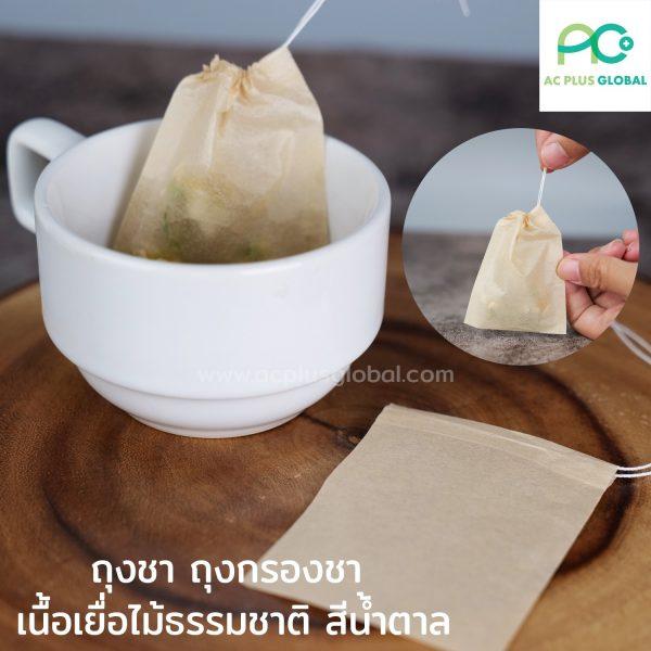 ถุงชา ถุงกรองชา เนื้อเยื่อไม้ธรรมชาติ สีน้ำตาล พร้อมเชือก ขนาด 6×8 ซม. (100 ใบ)