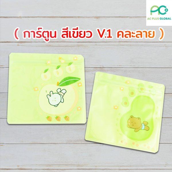 ถุงซิปล็อค ซองพลาสติก ลายการ์ตูน คละลาย ก้นแบน ตั้งได้ (แพค/100ใบ)
