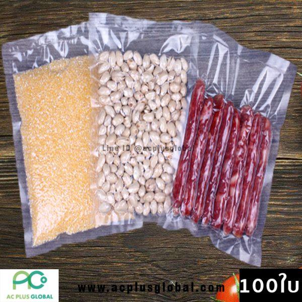 ถุงสูญญากาศ ซองซีล3ด้าน (Nylon) (100ใบ)